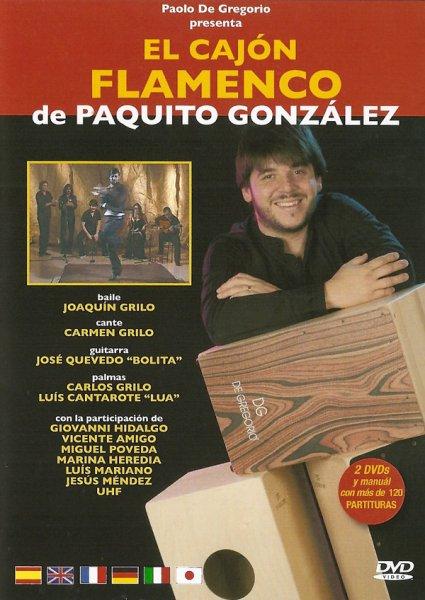 DVD El Cajon Flamenco