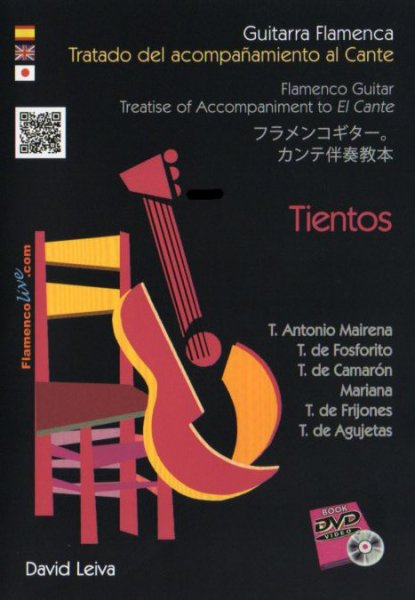 Guitarra Flamenca - David Leiva - Tientos