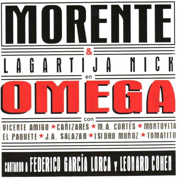 CD Enrique Morente - Omega